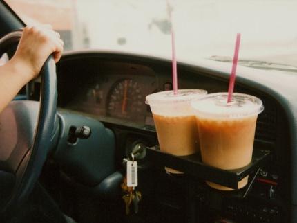 nekta drive